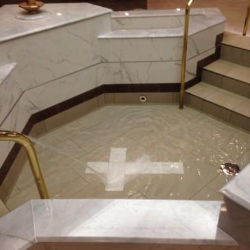St. Lawrence Baptismal Font